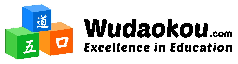 Wudaokou